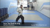 thumbnail of Taegeuk Ee Jang demonstration video